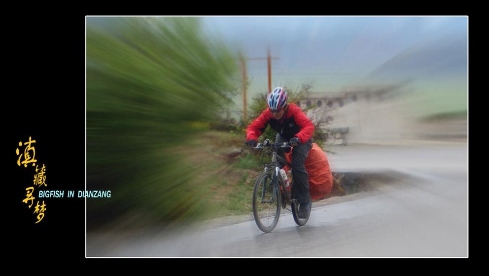 像风一样自由 2006滇藏之旅